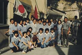 昭和58年 中国紡織工業部長来社記念